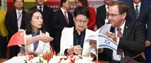 TAU and Peking University sign Memorandum of Understanding for new joint Food Security Research Institute